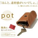 Blpt0017_mobile01
