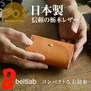 Blpt0031 mobile001