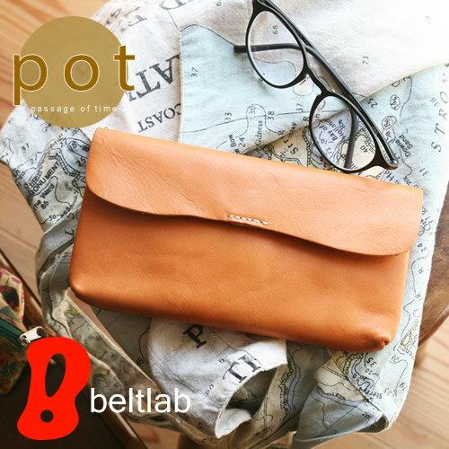 【pot -ポット-】財布 レディース 長財布 日本製 栃木レザー 送料無料 フタでパチンとたっぷり収納、ふっくらデザインの長財布 革財布 メンズ サイフ
