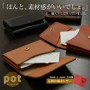 Blpt0040_mobile01