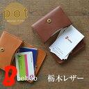 Blpt0040 mobile01 02