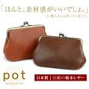 Blpt0042_mobile01