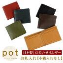 Blpt0046 mobile01