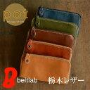Blpt0016 mobile01 03