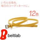 Blrc0002_mobile01_4