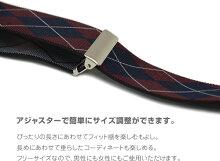 【送料無料サスペンダー】メンズレディース日本製『ゲバルトGEVAERTBANDWEVERIJ』3.5cm幅「ARGYLE」ちょっぴり幅広アーガイル柄日本製サスペンダーカジュアルLady'sMEN'Ssuspender
