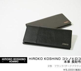 HIROKO KOSHINO Hiroko Koshino leather wallet