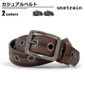 ベルト メンズ アンストレイン unstrain カジュアルベルト 蛇柄 カジュアル 無地 ユニセックス ブラック ダークブラウン 黒 茶 ベルトン Belton