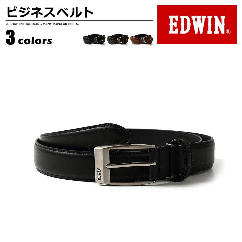 ベルト メンズ エドウィン EDWIN リサイクルレザー カジュアル プレゼント 無地 men's ladies belt ブラック ダークブラウン ブラウン 黒 濃茶 茶 ベルトン Belton