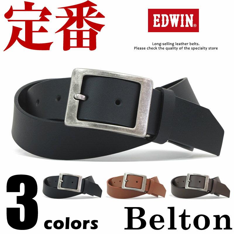 ベルト メンズ エドウィン EDWIN カジュアルベルト 牛革 牛革 カジュアル プレゼント 無地 シンプル ユニセックス men's ladies belt ブラック ダークブラウン ブラウン 黒 濃茶 茶 ワンサイズ ベルトン Belton
