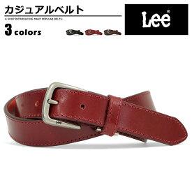 ベルト メンズ 本革 リー Lee ブラック/ダークブラウン/レッド 幅30mm 0120453