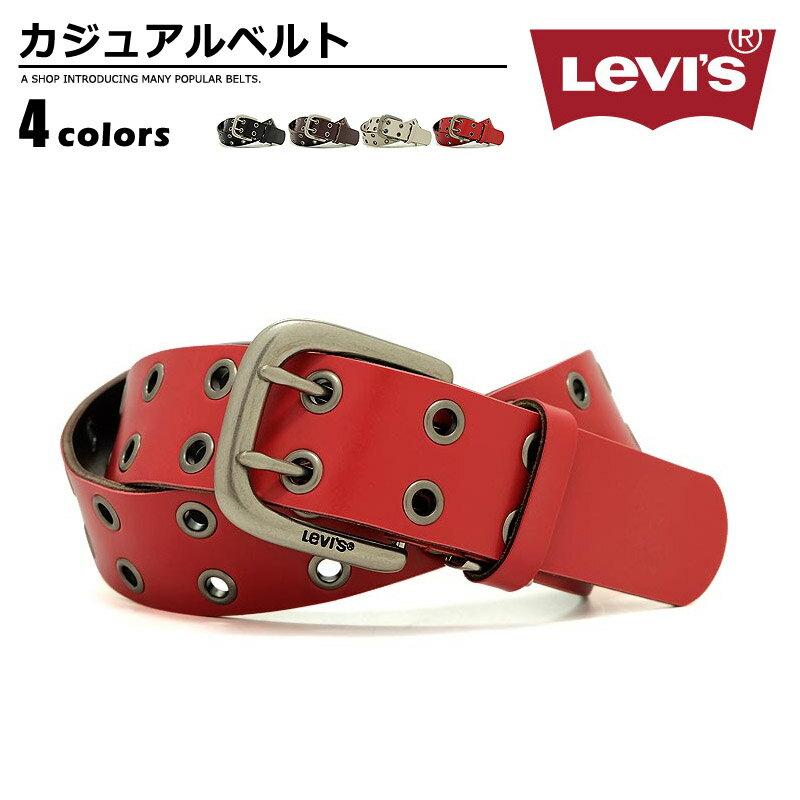 ベルト メンズ 本革 リーバイス Levi's ブラック/ダークブラウン/ホワイト/レッド 幅40mm 15116090