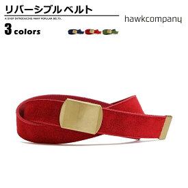 ワーク ベルト メンズ ガチャ ホークカンパニー Hawk Company 1157 スウェード ナイロン カジュアル プレゼント カラーバリエーション ユニセックス men's ladies belt ネイビー レッド グリーン ベルトン Belton