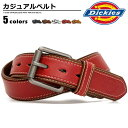 ベルト メンズ ディッキーズ Dickies カジュアルベルト 合成皮革 二枚重ね プレゼント カラーバリエーション men's ladies belt ブラック ダークブラウン ホワイト レッド ブラウン ベルトン Belton
