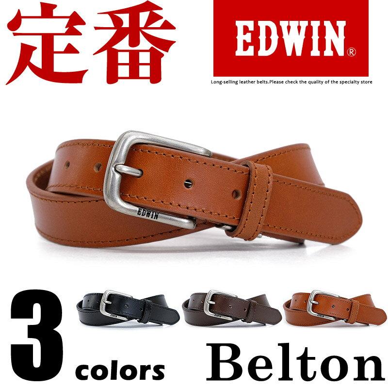 ベルト メンズ エドウィン EDWIN カジュアルベルト 牛革 亜鉛合金 鉄 カジュアル プレゼント 幅30mm 無地 シンプル EDWIN 0111000 men's ladies belt ブラック ダークブラウン ブラウン ベルトン Belton