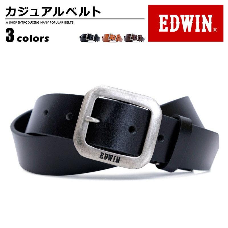 ベルト メンズ エドウィン EDWIN カジュアルベルト 牛革 亜鉛合金 鉄 プレゼント 幅35mm 無地 シンプル EDWIN 0111004 men's ladies belt ブラック ダークブラウン ブラウン ベルトン Belton
