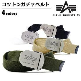 【ネコポスで送料無料】ベルト メンズ ALPHA INDUSTRIES(アルファインダストリーズ) カジュアルベルト ポリエステル ガチャベルト 幅37mm ブランドロゴ ALBB042 men's ladies belt ベルトン Belton
