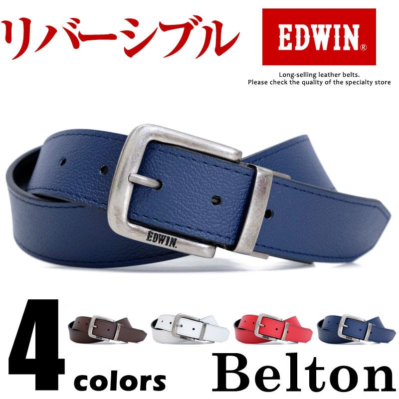 ベルト メンズ エドウィン EDWIN カジュアルベルト 合成皮革 リバーシブル カジュアル プレゼント 幅35mm 無地 シンプル ユニセックス men's belt ダークブラウン ホワイト レッド ネイビー ワンサイズ ベルトン Belton