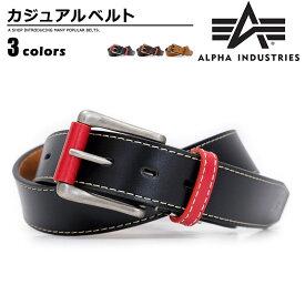 ベルト メンズ ALPHA INDUSTRIES(アルファインダストリーズ) カジュアルベルト 牛革 カジュアル ユニセックス ブラック ダークブラウン ブラウン 革ローラー付きバックル ベルトン Belton