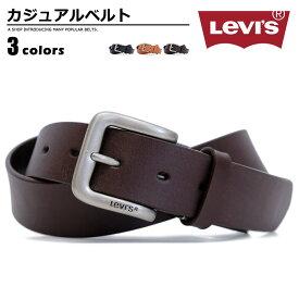 ベルト メンズ リーバイス Levi's カジュアルベルト 牛革 床革 カジュアル プレゼント 無地 シンプル 15116020 men's ladies belt ブラック ダークブラウン ブラウン 黒 濃茶 茶 ベルトン Belton