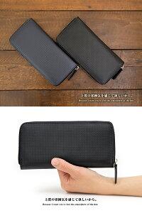 ヤマシン財布