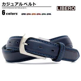 a50ebfc6a5c3 ベルト メンズ LIBERO(リベロ) カジュアルベルト 姫路レザー 国産 上品 刻印 LY-953