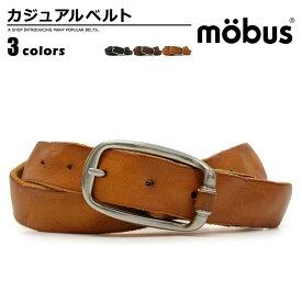 ベルト メンズ モーブス mobus カジュアルベルト 牛革 シワ加工 MO-25 men's ladies belt ベルトン Belton