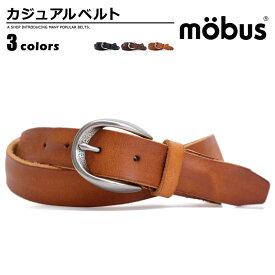 ベルト メンズ モーブス mobus カジュアルベルト 牛革 シワ加工 カジュアル プレゼント MO-26 men's ladies belt ベルトン Belton