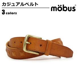 ベルト メンズ モーブス mobus カジュアルベルト 牛革 ピラミッド型押し カジュアル プレゼント シンプル MO-27 men's ladies belt ブラック ダークブラウン ブラウン 黒 茶 ベルトン Belton