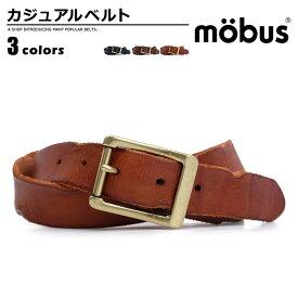 ベルト メンズ モーブス mobus カジュアルベルト 牛革 四角バックル カジュアル MO-28 men's ladies belt ブラック ダークブラウン ブラウン 黒 茶 ワンサイズ ベルトン Belton