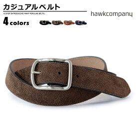ホークカンパニー hawk company ベルト メンズ 本革 ブラック/ブラウン/ダークブラウン/ネイビー 幅30mm 1334