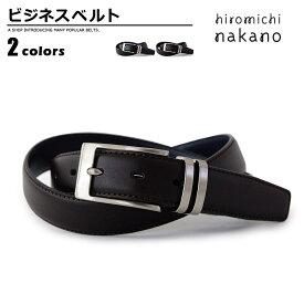 ビジネスベルト メンズ hiromichi nakano(ヒロミチナカノ)床革 合成皮革 幅30mm ベルトカット可 ブラック/ダークブラウン/黒/茶 ワンサイズ ベルトン Belton 5HN232