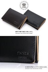 財布・パリス・paris・メンズ・ブラック・ブラウン・ネイビー・オレンジ・黒・茶・紺