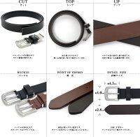 ビジネスベルト・メンズ・Belt