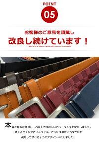 ベルト・姫路レザー・メンズ・ダークブラウン・ブラウン・レッド・イエロー・茶・赤・黄