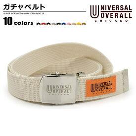 【ゆうパケットで送料無料】 ユニバーサルオーバーオール UNIVERSAL OVERALL ベルト カジュアル メンズ 大きいサイズ ブラック/レッド/ネイビー/グレー/グリーン/ブルー/ピンク/オフホワイト/イエロー/キャメル 幅32mm UV0846I