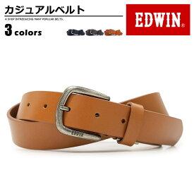 エドウィン EDWIN ベルト カジュアル メンズ 本革 ブランドロゴ ブラック/ダークブラウン/ブラウン 幅30mm 0110934