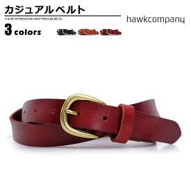 ホークカンパニー Hawk Company ベルト カジュアル レディス 本革 ベルトカット可 ブラック/ブラウン/レッド 幅25mm 1004【LS09】