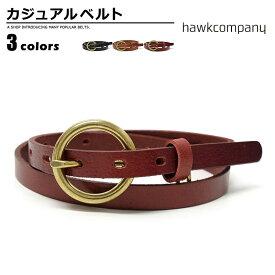 ホークカンパニー Hawk Company ベルト カジュアル レディス 本革 無地 シンプル ブラック/ブラウン/レッド 幅15mm 1002