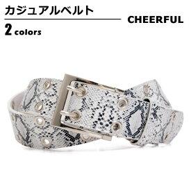チェアフル cheerful ベルト メンズ パイソン柄 ダブルピン ブラック/ホワイト幅40mm LY-233【MS27】