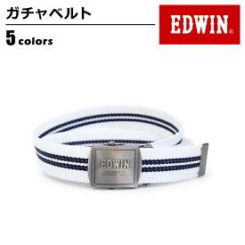 【ネコポスで送料無料】 エドウィン EDWIN ベルト ガチャ メンズ アクリル ブランドロゴ ボーダー ホワイトブラック/ベージュグリーン/グリーンベージュ/ブラックレッド/ブラックホワイト 幅30mm 0110949L