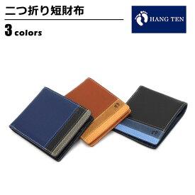 fde3e1eaccb2 財布 メンズ ハンテン HANG TEN 折財布 カード入 牛革 豚革 合皮 カジュアル 革