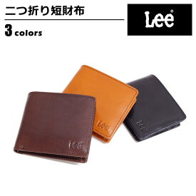 dcd058c076b6 財布 メンズ リー Lee 二つ折り財布 小銭入れ カード入れ イタリー製牛革 財布 ビジネス
