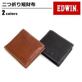 98d195d80485 【ネコポスで送料無料】財布 メンズ エドウィン EDWIN 折財布 牛革 2つ折り カード
