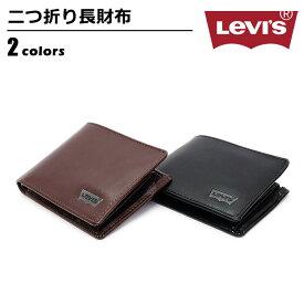 財布 メンズ リーバイス Levi's 二つ折り財布 牛革 財布 カジュアル プレゼント ユニセックス Levi's men's ladies wallet ブラック ダークブラウン 黒 茶 ワンサイズ ベルトン Belton