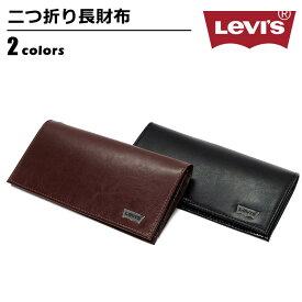 財布 メンズ リーバイス Levi's 長財布 牛革 財布 カジュアル プレゼント シンプル ユニセックス Levi's men's ladies wallet ブラック ダークブラウン 黒 茶 ワンサイズ ベルトン Belton