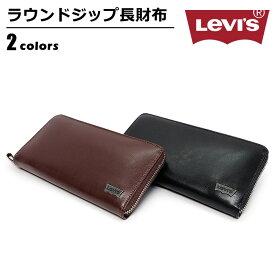財布 メンズ リーバイス Levi's 長財布 牛革 財布 カジュアル プレゼント ユニセックス Levi's men's ladies wallet ブラック ダークブラウン 黒 茶 ワンサイズ ベルトン Belton