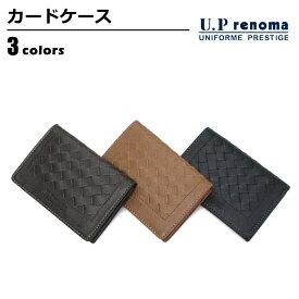 【ネコポスで送料無料】 財布 U.P renoma (ユーピーレノマ) カードケース・名刺入れ メンズ 本革 メッシュ ブラック/ダークブラウン/ブラウン 61R635