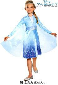 【1-2日以内に発送】 ディズニー Disney エルサ アナ雪2 アナと雪の女王 2 女王 プリンセス Frozen 2 ドレス 服 洋服 衣装 コスチューム コスプレ ハロウィン ハロウィーン 子供 女の子 ガールズ [並行輸入品] クリスマス 誕生日 プレゼント ギフト