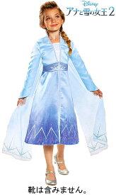 【あす楽】 ディズニー Disney エルサ アナ雪2 アナと雪の女王 2 女王 プリンセス Frozen 2 ドレス 服 洋服 衣装 コスチューム コスプレ ハロウィン ハロウィーン 子供 女の子 ガールズ [並行輸入品] クリスマス 誕生日 プレゼント ギフト